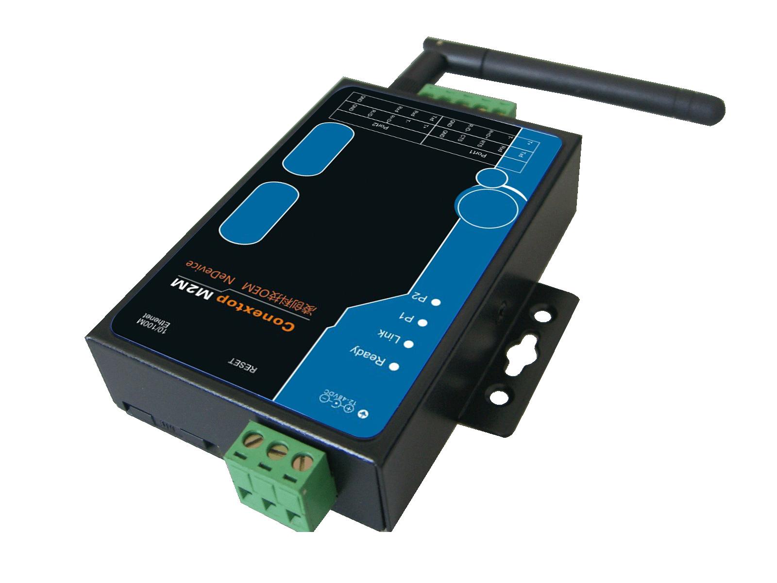 无线串口联网服务器,gprs dtu